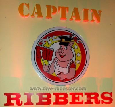 Captain Ribber Logo-Easy to Spot