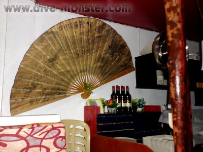 Inside-Japanese-Restaurant-Dumaguete
