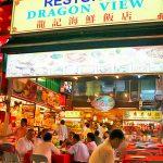 KL Jalan Alor - Food Street