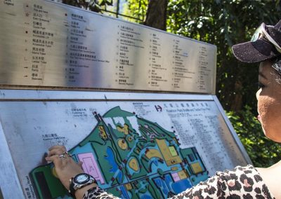 Hong Kong Trip - Rechel - Kawloon Park - Map