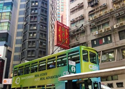 Hong Kong Trip - Sai Ying Pun - Buildings